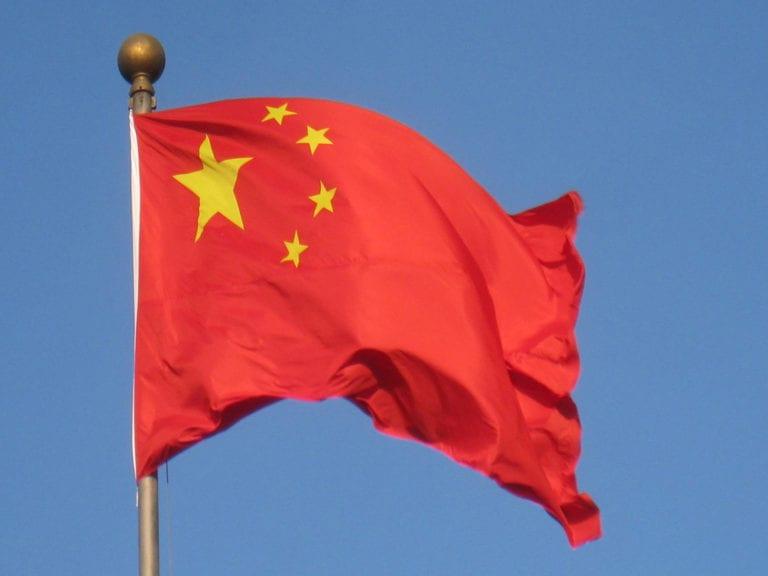 Banca centrală a Chinei îşi va lansa în curând propria monedă digitală
