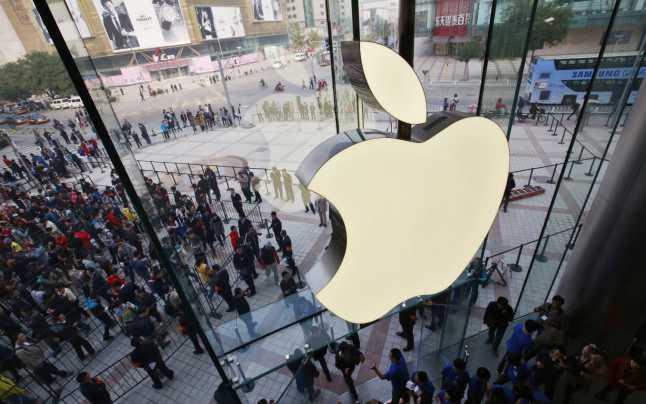 Apple trimite date ale activităţii utilizatorilor de iPhone şi iPad unei companii din China