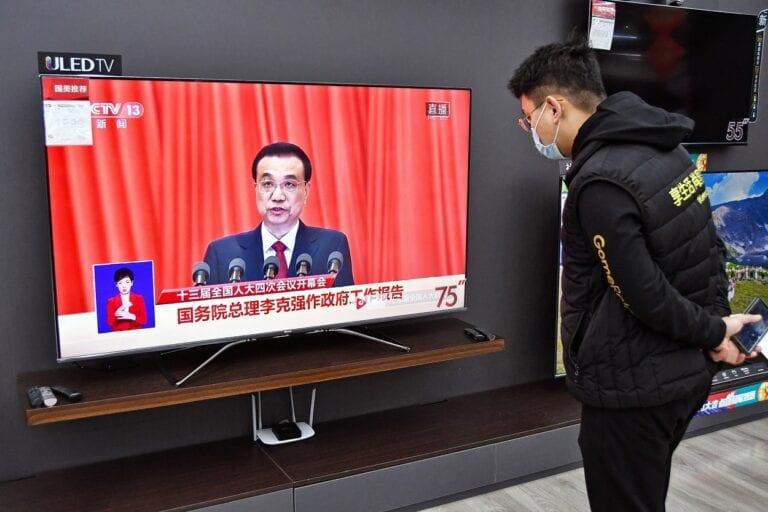 Masterplanul Chinei pentru dominaţie tehnnologică: Beijingul vrea ca peste 50% din populaţie să trecă pe 5G şi toarnă bani în cipuri şi inteligenţă artificială