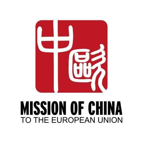Cum răspunde China la acuzațiile SUA și UE că ar fi inițiat atacuri cibernetice: Noi suntem de fapt o victimă majoră și principalale atacuri vin din state membre NATO